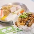 富樂台式涮涮鍋(士林店)