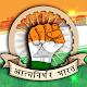 India Bachao - Atma Nirbhar Bharat APK
