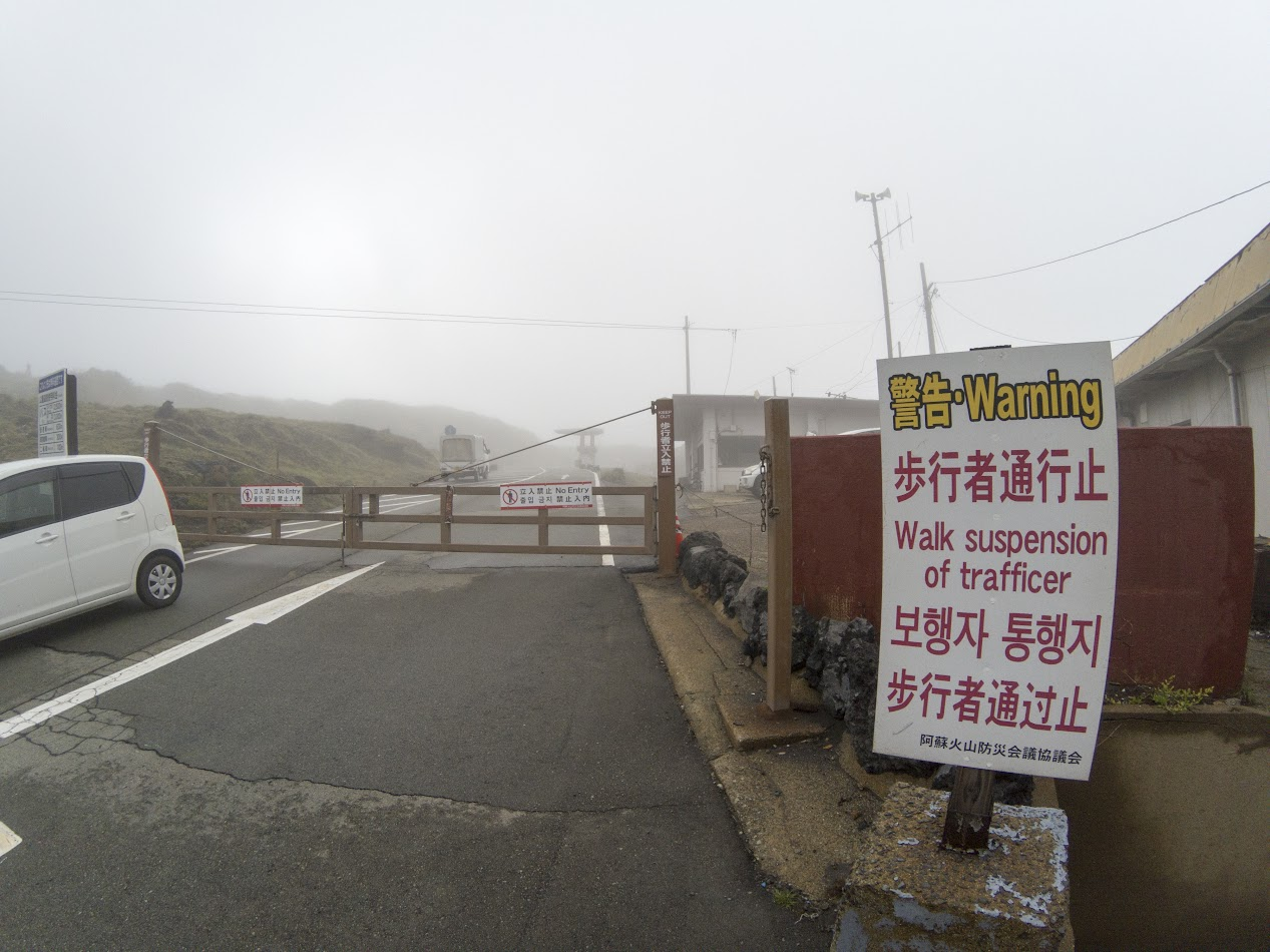 Mt. Aso thumbnails No.7