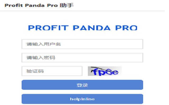 Profit Panda Pro
