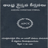 christian telugu songs