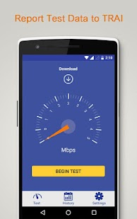 SpeedTest for TRAI- screenshot thumbnail
