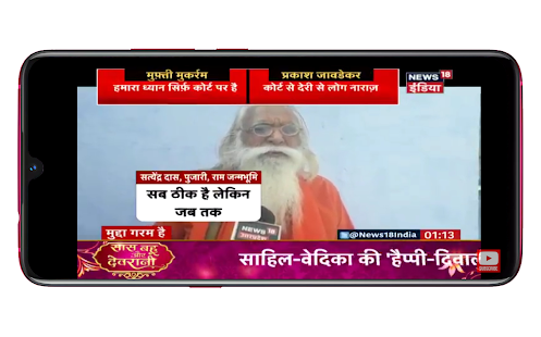 Hindi News Live TV, India News Live TV, Live News for PC / Windows 7