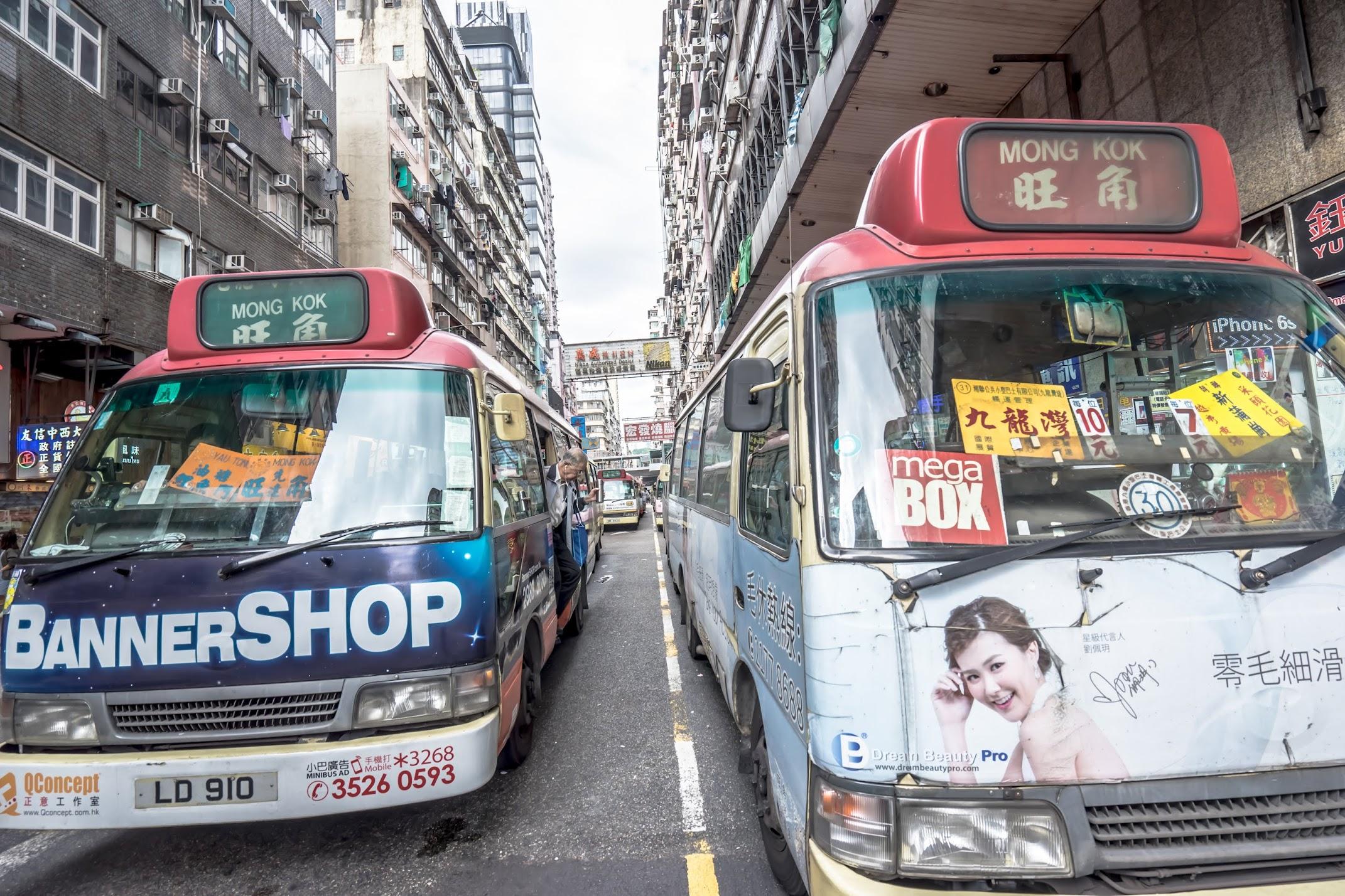 Hong Kong Mong Kok3
