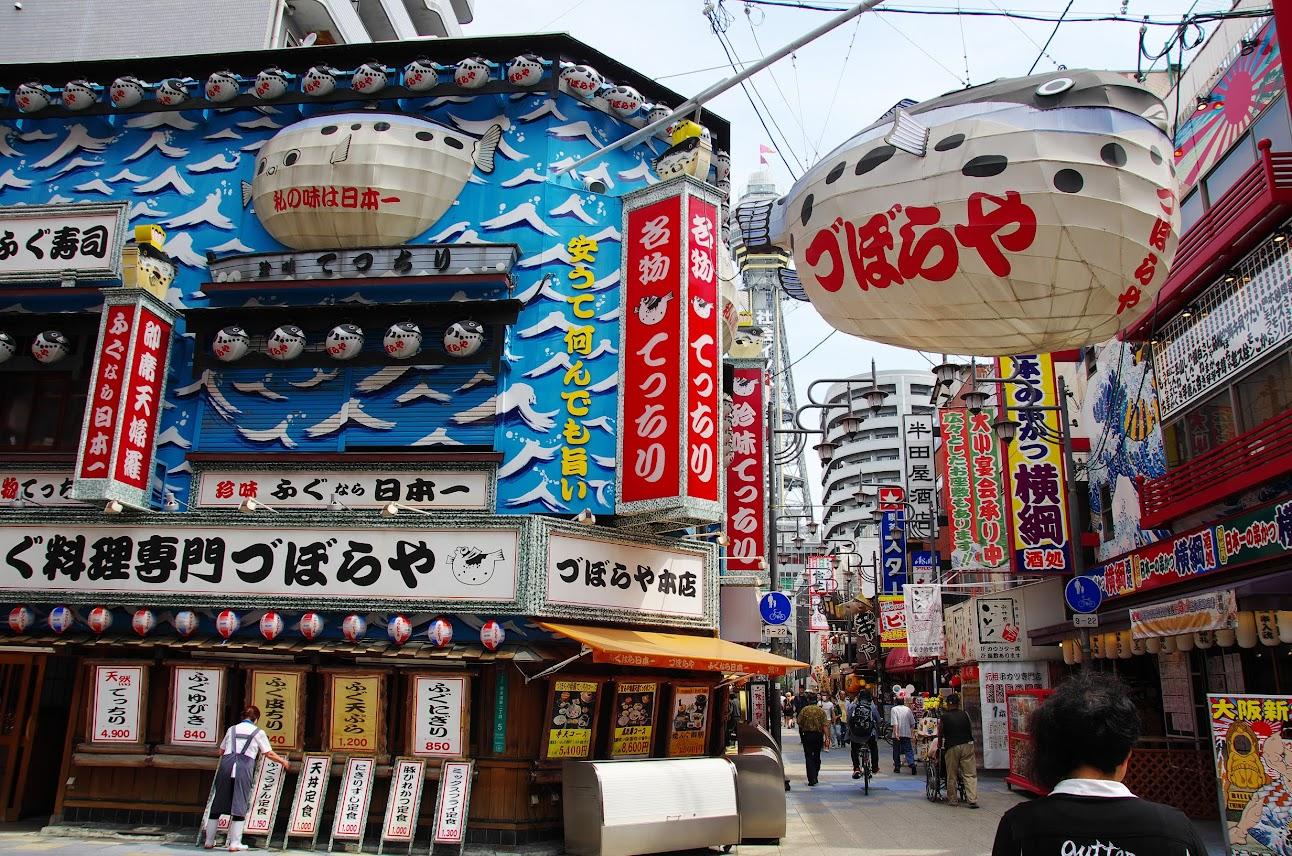 旅行就是心靈良藥 - 日本京阪神單人漫遊