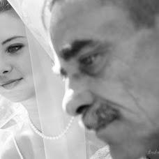 Wedding photographer Andrey Larionov (larionov). Photo of 03.07.2017