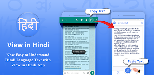 View In Hindi Font - Apps on Google Play