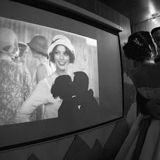 Wedding photographer Vadim Blagoveschenskiy (photoblag). Photo of 23.12.2016