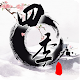 Seasons-Chinese painting (game)