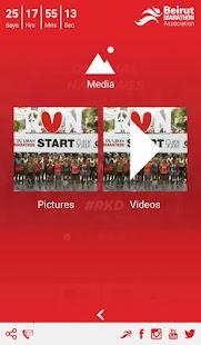 Beirut Marathon Association - náhled