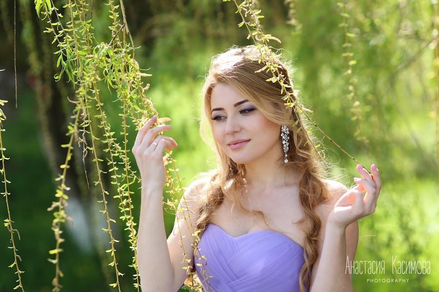 Свадебный фотограф Анастасия Касимова (Shanti30). Фотография от 07.05.2017