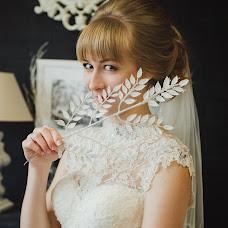 Wedding photographer Kristina Dorogova (Chrith). Photo of 29.09.2015