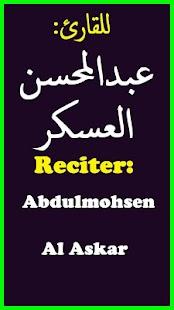 Abdulmohsen Al Askar Quran mp3 Without Internet - náhled