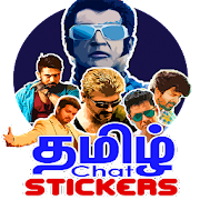 Tamil WAStickers - Trending Tamil Chat Stickers