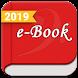 電子ブックリーダー& PDFリーダー