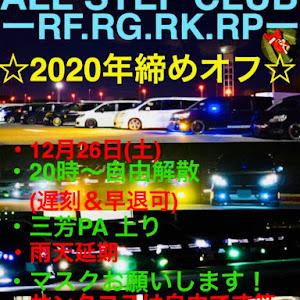 ステップワゴンスパーダ RK5 のカスタム事例画像 さえきっちさんの2020年11月26日22:05の投稿