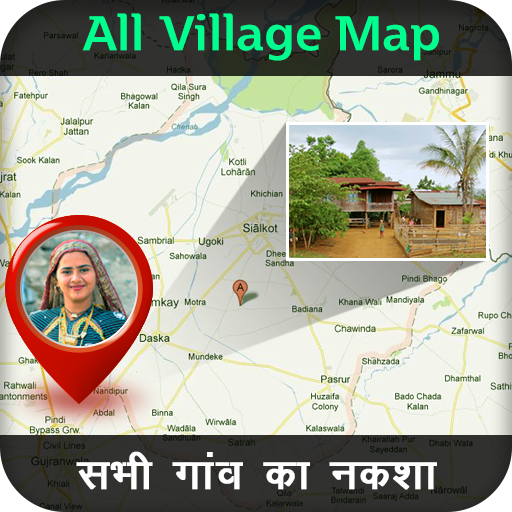 All Village Maps - गांव का नक्शा - Apps on Google Play