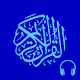 Download Maher AlMuaiqely no ads complete Quran MP3 offline For PC Windows and Mac