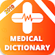 Download Medical Dictionary 2019 For PC Windows and Mac