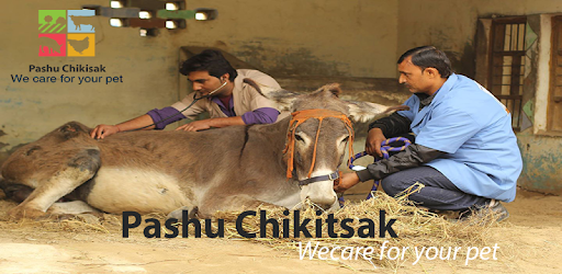 Pashu Chikitsak | English Version for PC