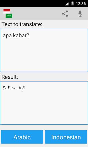 Indonesian Arabic Translator screenshots 1