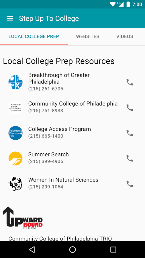 Step Up To College- screenshot