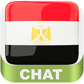 Egypt Chat - شات بنات مصر