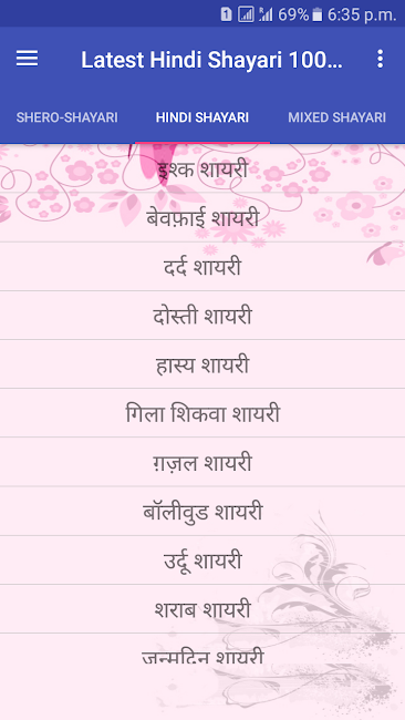 #3. Latest Hindi Shayari 100000+ (Android)