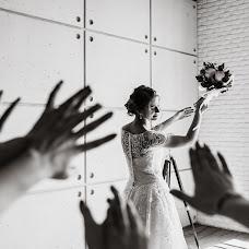 結婚式の写真家Yuliya Fedosova (FedosovaUlia)。24.03.2017の写真