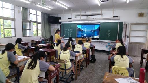 109.08.03八年級閩南語認證班上課情形