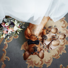 Wedding photographer Andrey Kiyko (kiylg). Photo of 19.11.2018