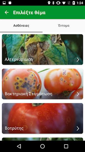 Planta Sana screenshot 5