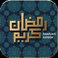 دعاء شهر رمضان 2020 icon