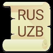 Tải Game Русско Узбекский словарь