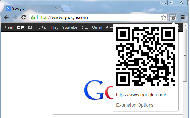 Direct URL to QR Code