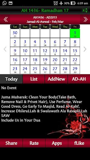 Hijri Calendar Lunar Calendar