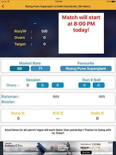 Download Big Bash Prediction For PC Windows and Mac apk screenshot 2