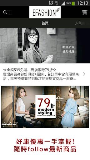 eFashion:流行女裝
