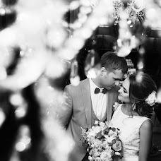 Wedding photographer Olesya Sapicheva (Sapicheva). Photo of 04.06.2017