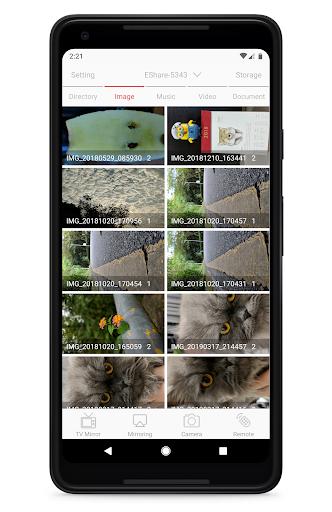 EShare 4.5.7 screenshots 1