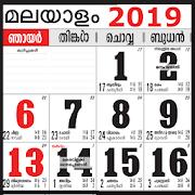 malayalam calendar 2019 2019