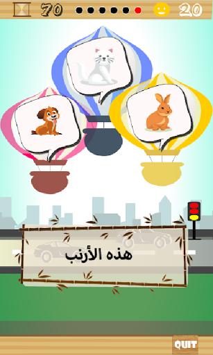 Arabic Puzzle 1.0.0 screenshots 5