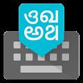 Google Indic Keyboard download