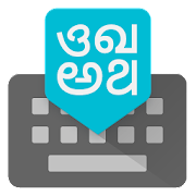 App Google Indic Keyboard APK for Windows Phone