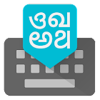 Google Indic Keyboard icon