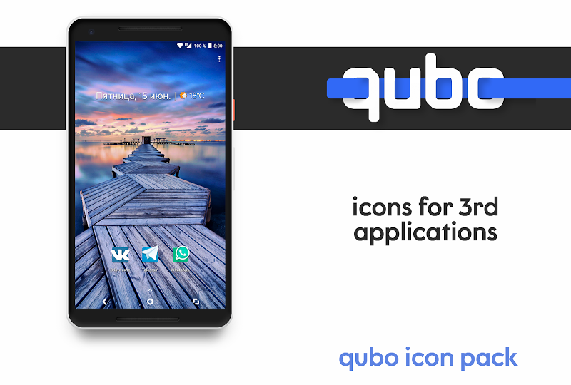 Qubo Icon Pack Screenshot 1