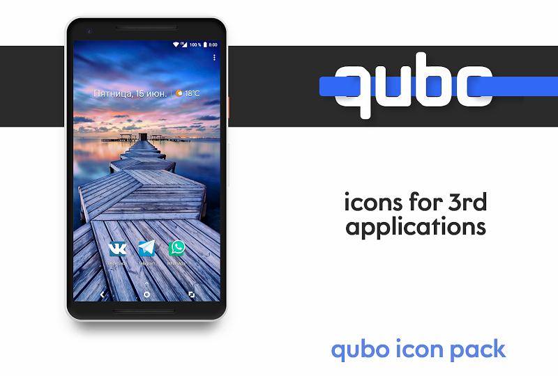 Qubo Icon Pack Screenshot 1