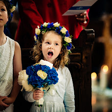 Hochzeitsfotograf Frank Ullmer (ullmer). Foto vom 12.09.2018