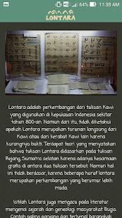 Aksara Lontara - náhled
