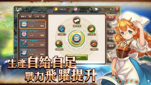 u9b54u529bu5bf6u8c9duff2d painmod.com screenshots 4